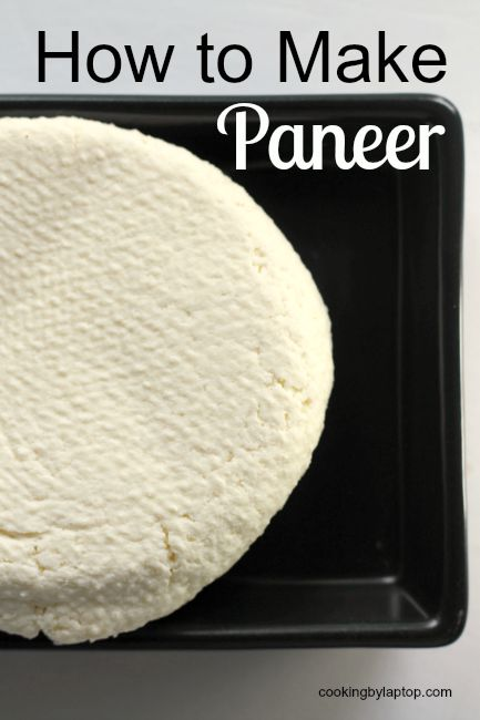 how to make paneer